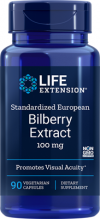 Bilberry Extract - Product Image