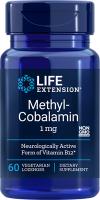 Methylcobalamin - Product Image